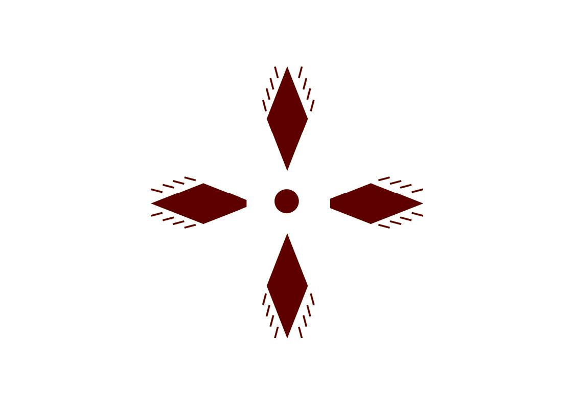 Logo destock